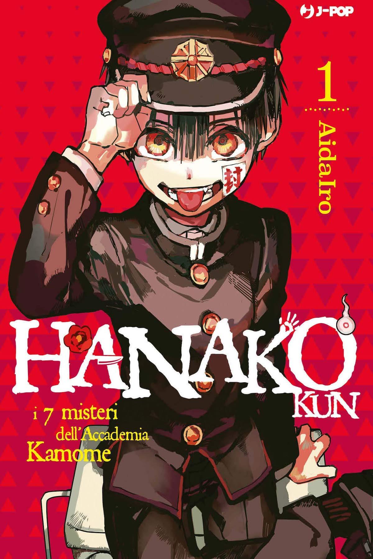 Hanako kun